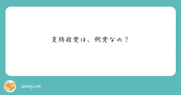 匿名で聞けちゃう!奥田英貴(オクダヒデタカ)さんの質問箱です | Peing ...