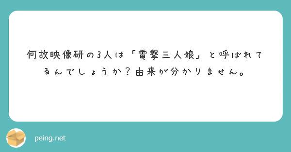 の 由来 は 電撃 電撃小説大賞 出身作家インタビュー
