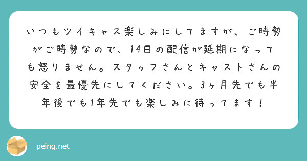 めろいえのスタッフさんは、「小宅悠一さん」、「内藤大樹さん ...