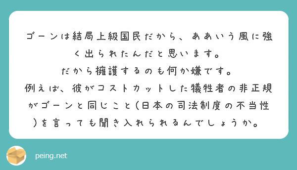匿名で聞けちゃう!yuukiさんの質問箱です | Peing -質問箱-