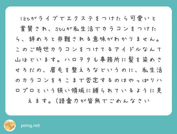 意味 ご時世 「新型コロナウイルス」関連のことば ~「コロナ禍」の使い方~|NHK放送文化研究所