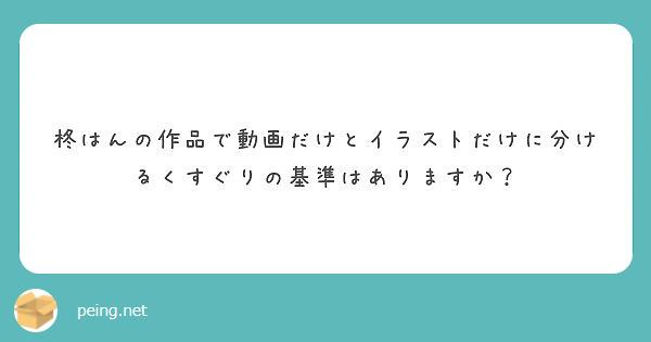 コイカツ 動画