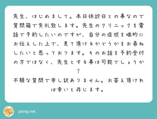 ます が 不躾 と 存じ は 不躾(ぶしつけ)の意味は? 類語や英語表現を例文もあわせて紹介