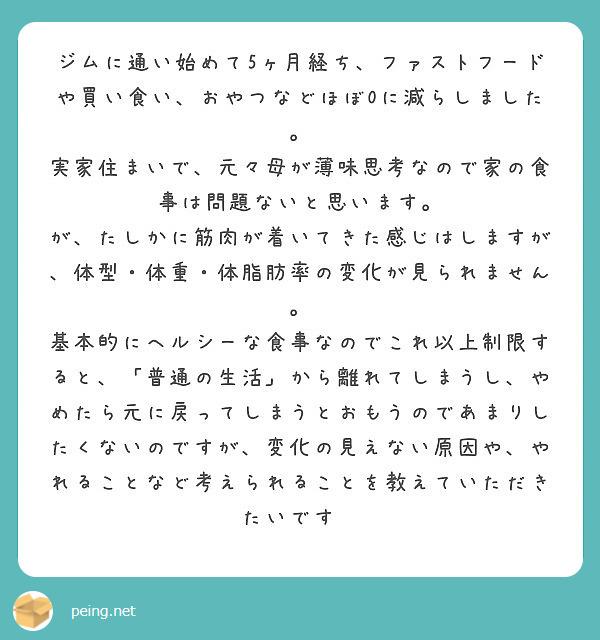 トローチ daigo 亜鉛