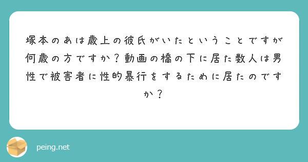 と 杉田 ひろ
