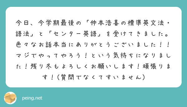 本当に ありがとう ご ざいました 英語