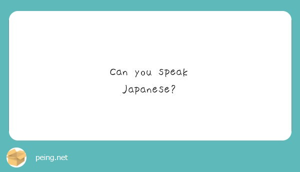 Speak can japanese you Learn to