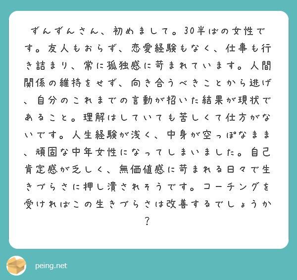 Amazon.co.jp:カスタマーレビュー: あるがままの …
