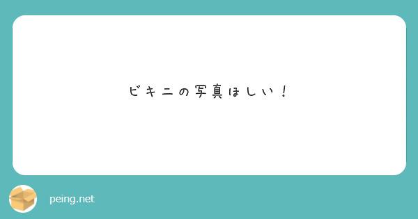 オーディション 秋葉原 制服