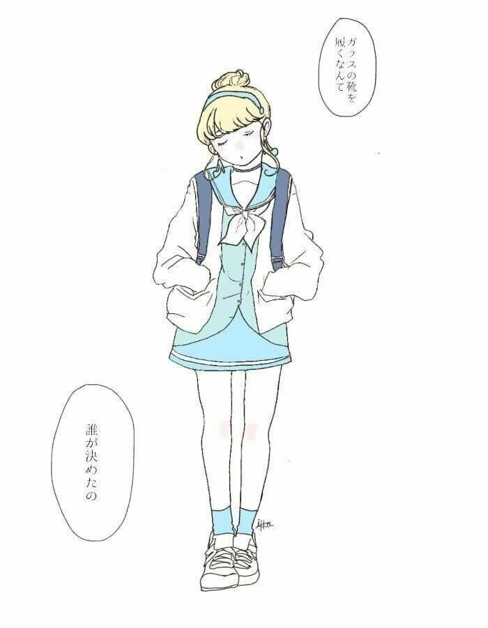 Ringo@もふ太郎