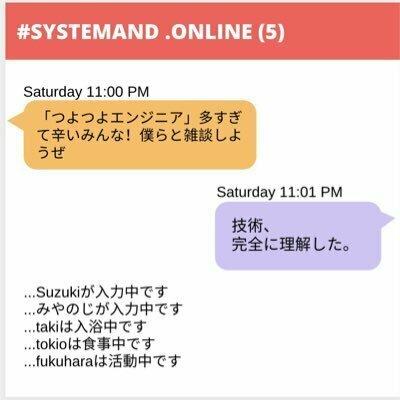 systemand.online