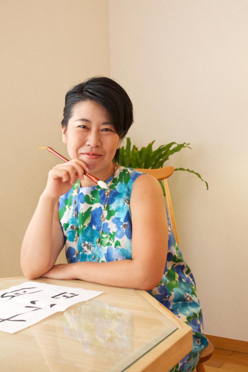 Hanako Takamiya